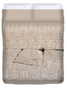The Figures Of Prisoners On A Temple Duvet Cover