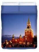The Kremlin In Moscow Duvet Cover