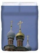 The Kremlin Duvet Cover