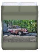 The Last Safari Duvet Cover