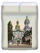 The Lavra Gate - Kiev - Ukraine - Ca 1900 Duvet Cover