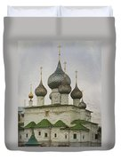 The Monastery Of The Resurrection. Uglich Russia Duvet Cover