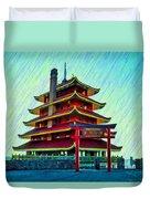 The Reading Pagoda Duvet Cover