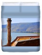 The Sea Of Galilee Duvet Cover