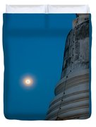 The Stupa In The Night During Full Moon Duvet Cover