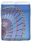 The Wonder Wheel At Odaiba Duvet Cover