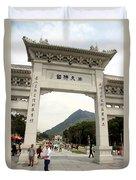 Tian Tan Buddha Entrance Arch Duvet Cover by Valentino Visentini