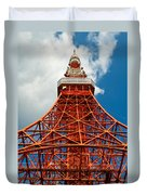 Tokyo Tower Face Cloudy Sky Duvet Cover