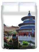 Topiary Dragon Duvet Cover
