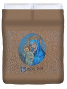 Totvs Tvvs - Jesus And Mary Duvet Cover