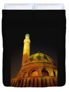 Towering Mosque In The Night Duvet Cover by Rick Frost
