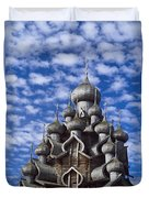 Transfiguration Cathedral Duvet Cover