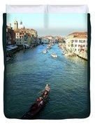 Venice View Duvet Cover