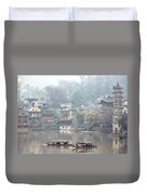 View Of Fenghuang Duvet Cover