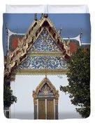 Wat Benchamabophit Monks Residence Dthb187 Duvet Cover