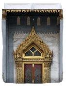 Wat Benchamabophit Ubosot Front Entrance Dthb1242 Duvet Cover