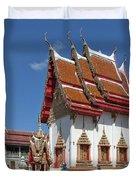 Wat Huai Phai Ubosot And Compound Dthu096 Duvet Cover