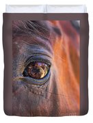 What Are You Looking At? Duvet Cover