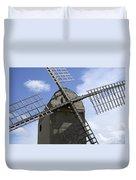 Windmill 10 Duvet Cover