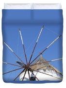 Windmill In Santorini Duvet Cover