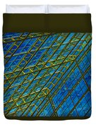 Windows And Reflections No.1058 Duvet Cover