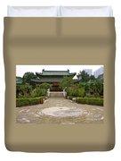 Xi'an Temple Garden Duvet Cover