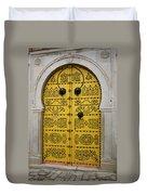 Yellow Door In Bardo Duvet Cover