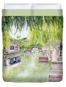 Zhou Zhuang Watertown Suchou China 2006 Duvet Cover