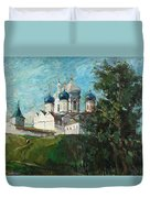 Welcome To Russia Duvet Cover