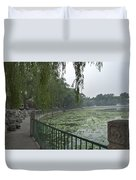 0038-2- Beihai Park Duvet Cover