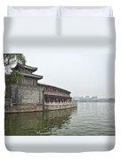 0050-2- Beihai Park Duvet Cover