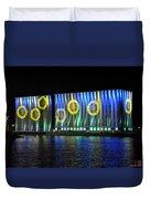011 Grain Elevators Light Show 2015 Duvet Cover