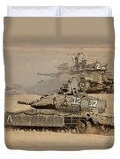 A Pair Of Israel Defense Force Merkava Duvet Cover
