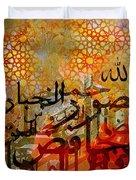 Allah Names Duvet Cover