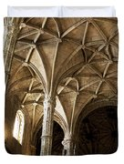 Lisbon Cathedral's Ancient Arches  Duvet Cover