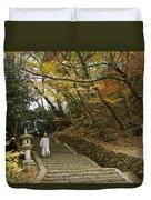 Autumn Stairway Duvet Cover