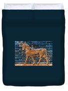 Babylon: Ishtar Gate 600 B.c Duvet Cover