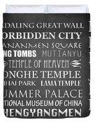 Beijing Famous Landmarks Duvet Cover