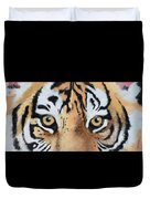 Bengal Eyes Duvet Cover