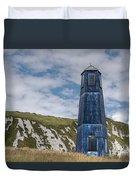 Blue Lighthouse Duvet Cover