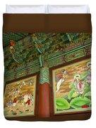 Buddhist Murals Duvet Cover