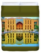 Chelel Sotun Palace Duvet Cover
