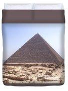 Cheops Pyramid - Egypt Duvet Cover