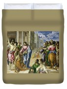 Christ Healing The Blind Duvet Cover