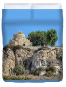 Church Of Profitis Elias - Cyprus Duvet Cover