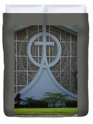 Circle T Church Duvet Cover