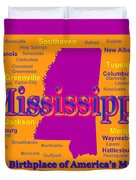 Colorful Mississippi State Pride Map Silhouette  Duvet Cover