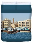 Dubai Creek And Abra Boats Duvet Cover