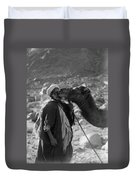 Egypt: Traveler Duvet Cover