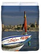 Felucca On The Nile Duvet Cover